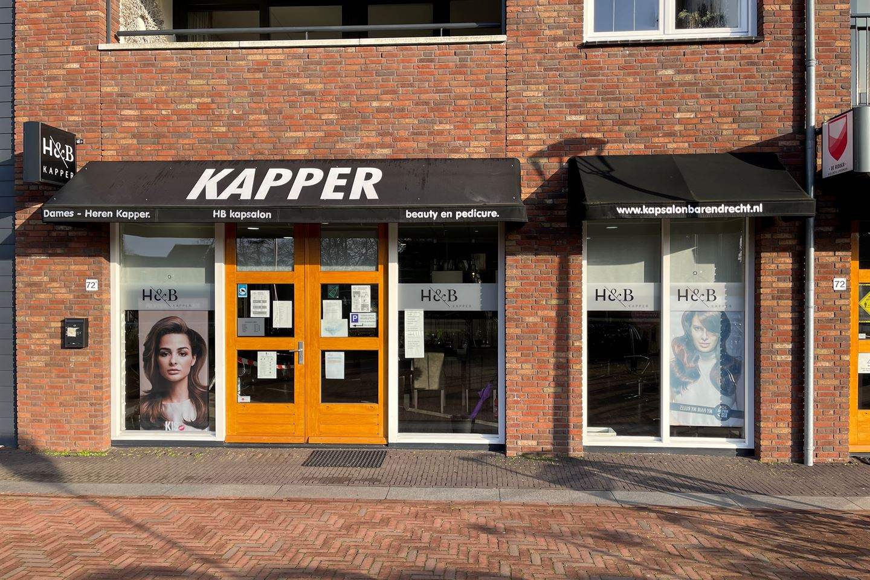 Bekijk foto 5 van Dorpsstraat 72 -130a