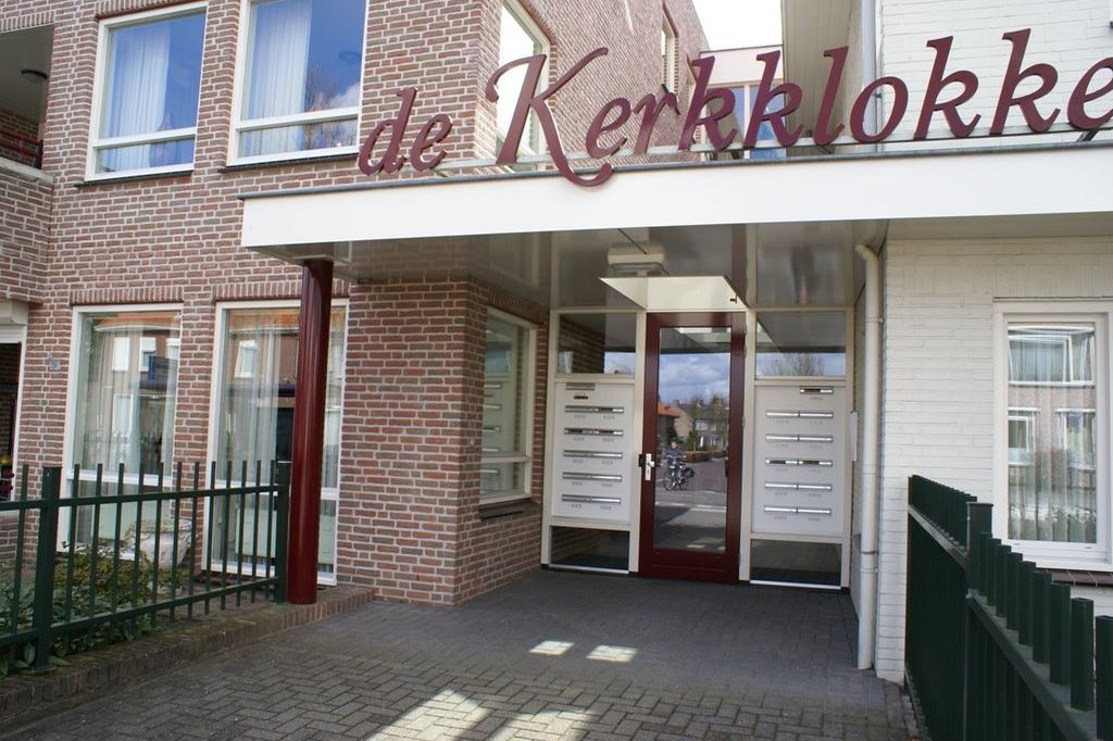 Bekijk foto 3 van Kerkstraat 14 S