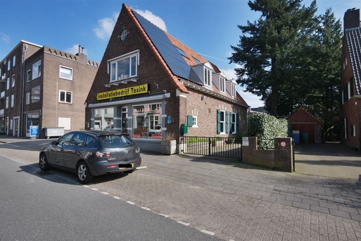 Wilhelminastraat 6 c