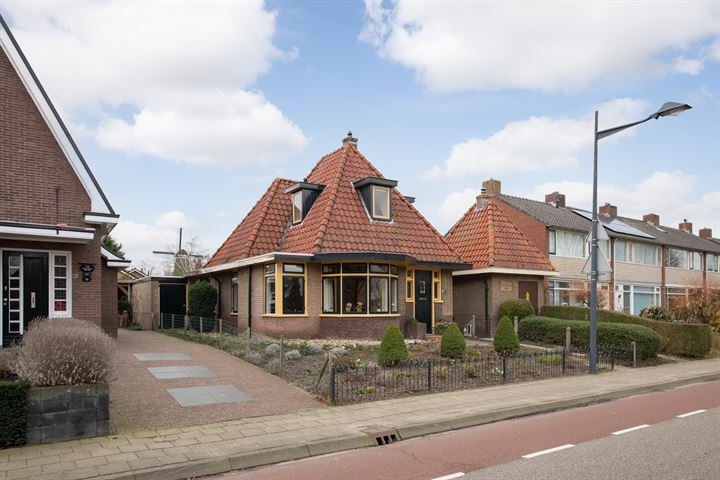 Kornet van Limburg Stirumstraat 75