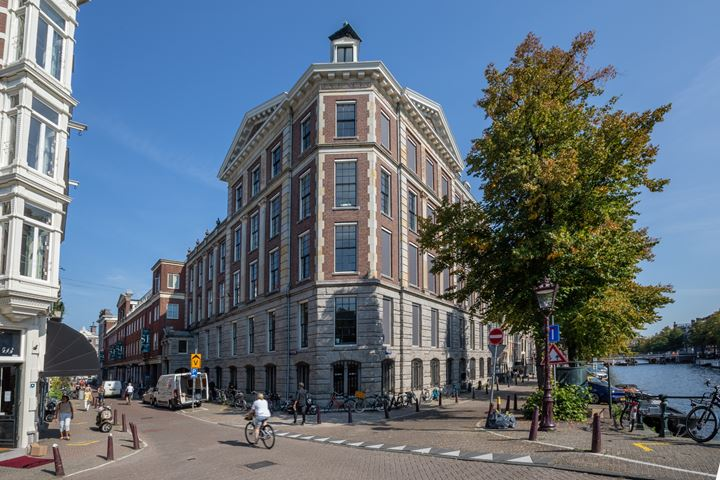 Spaces Keizersgracht foto