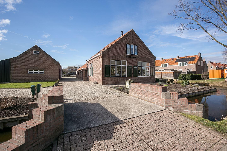 Bekijk foto 1 van Bredeweg 3