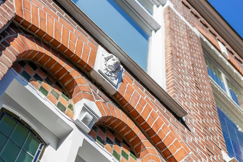 Bekijk foto 2 van Nassau Dillenburgstraat 22