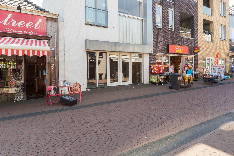 Bekijk foto 1 van Grotestraat 20 B