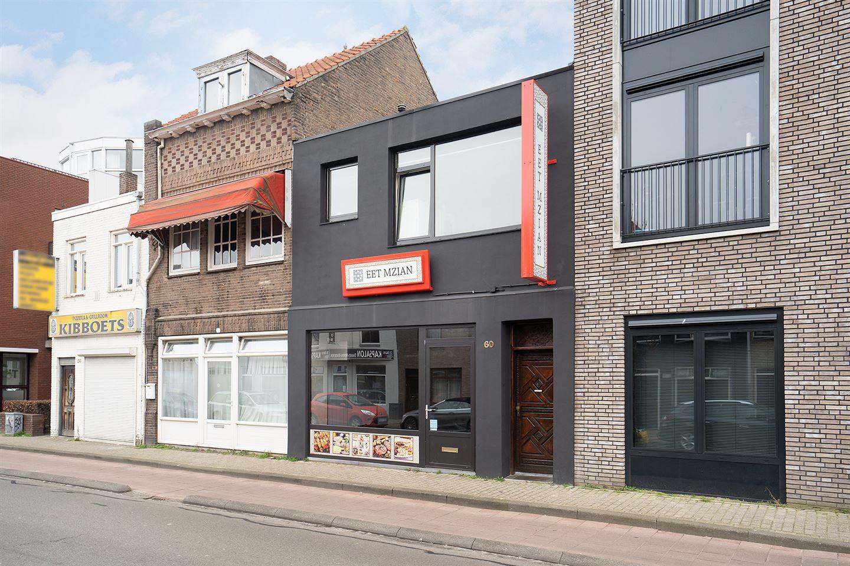 Bekijk foto 2 van Broekhovenseweg 60