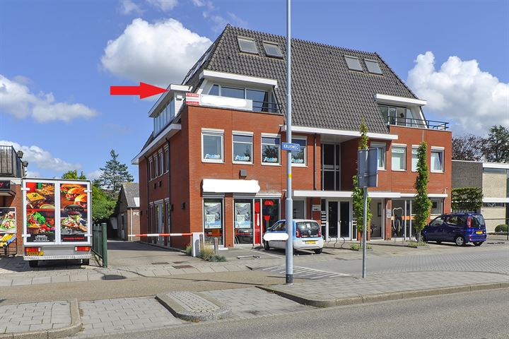 Kruisweg 939 D, Hoofddorp