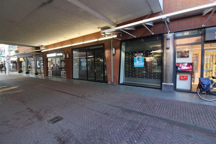 Liesveld 102, Vlaardingen