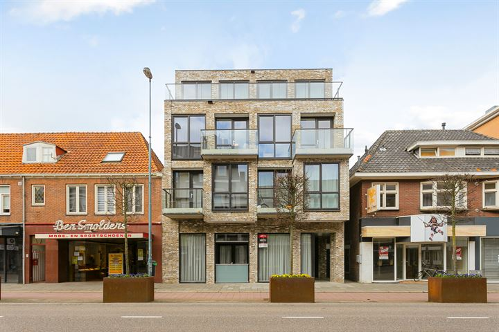 Eindhovenseweg 51 c