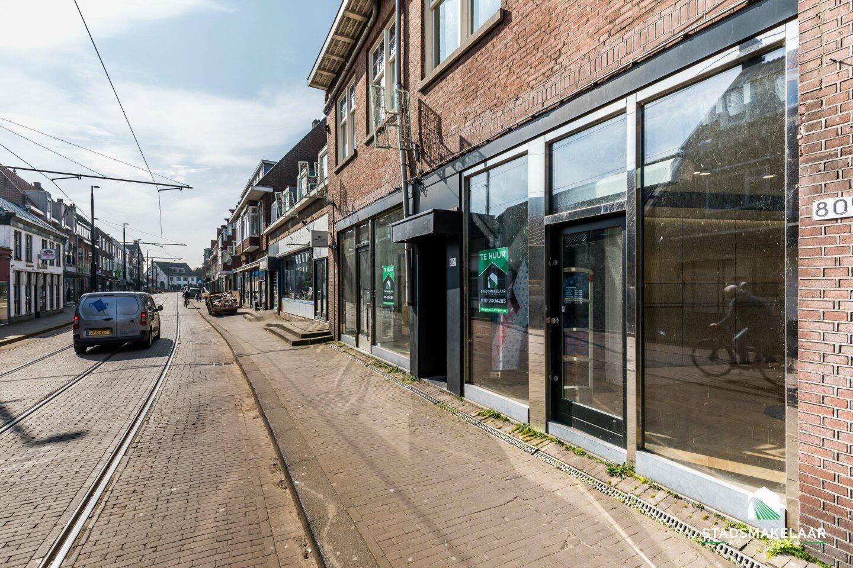Bekijk foto 3 van Bergse Dorpsstraat 78