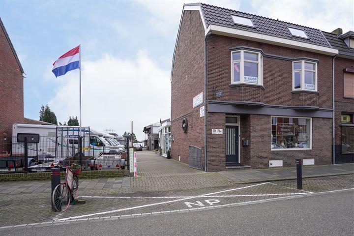 Heiveldstraat 79 a en b