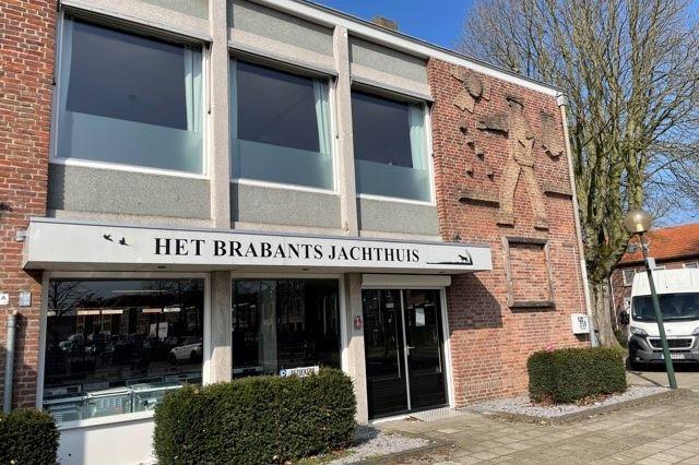 Bekijk foto 1 van Brouwersstraat 25 a