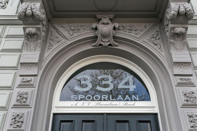Bekijk foto 2 van Spoorlaan 334