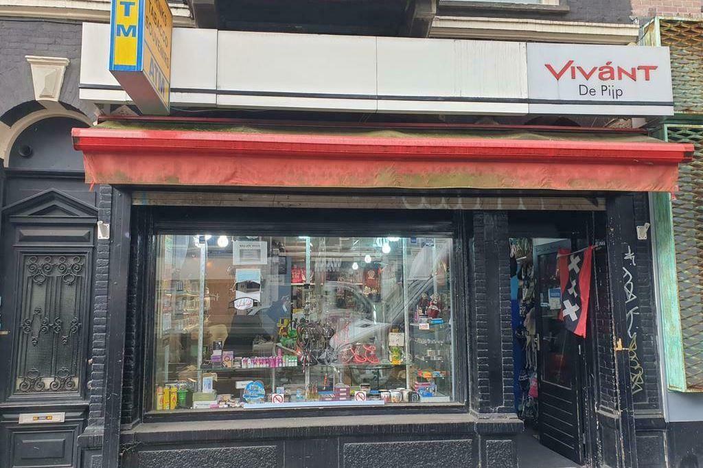 Bekijk foto 1 van Van Woustraat 60