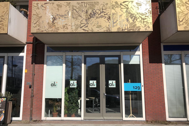 Bekijk foto 2 van Veilinghavenkade 129