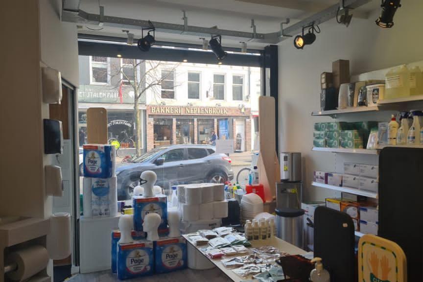 Bekijk foto 4 van Biltstraat 49