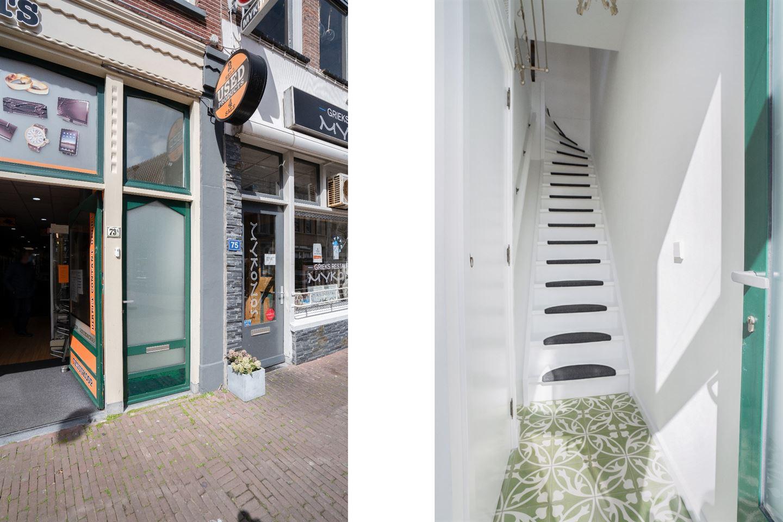 Bekijk foto 2 van Lange Tiendeweg 73 a