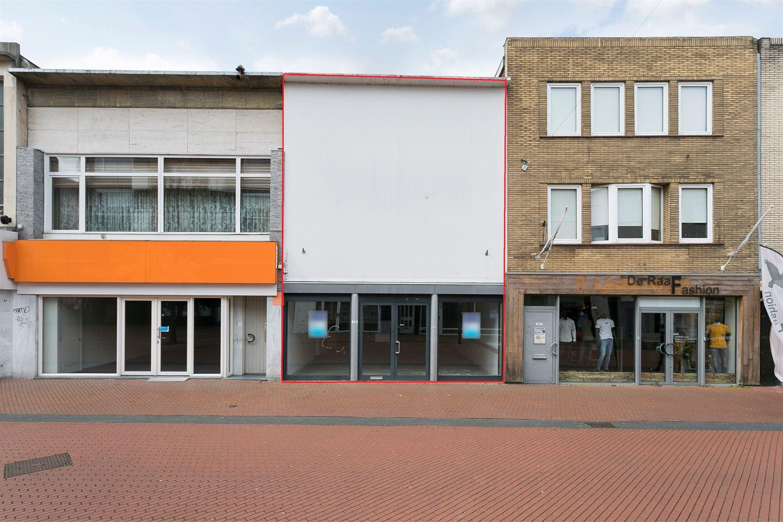 Bekijk foto 1 van Kerkstraat 61 D