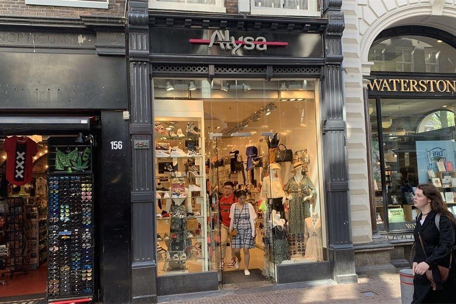 Bekijk foto 1 van Kalverstraat 154