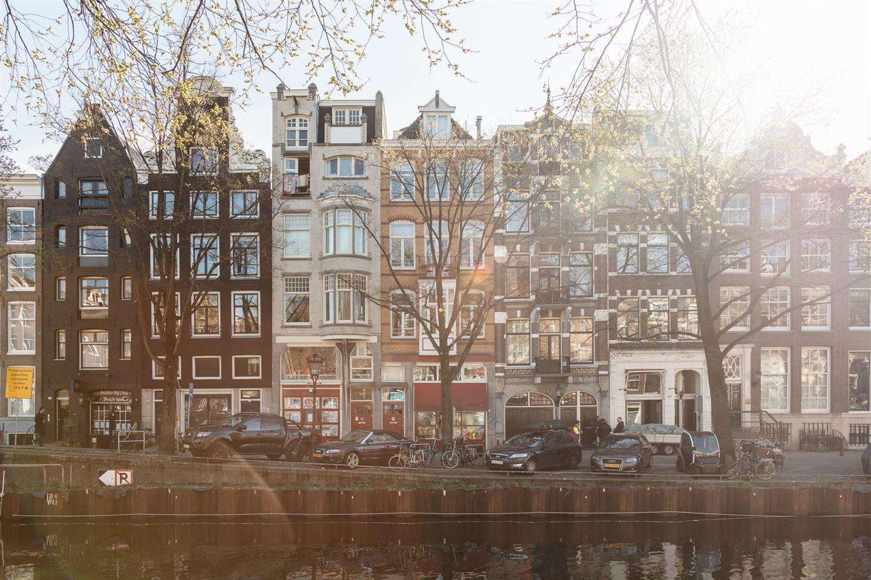 Bekijk foto 1 van Prinsengracht 293 H