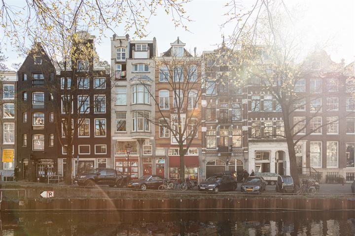 Prinsengracht 293 H
