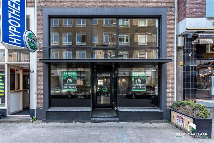 Westewagenstraat 56, Rotterdam