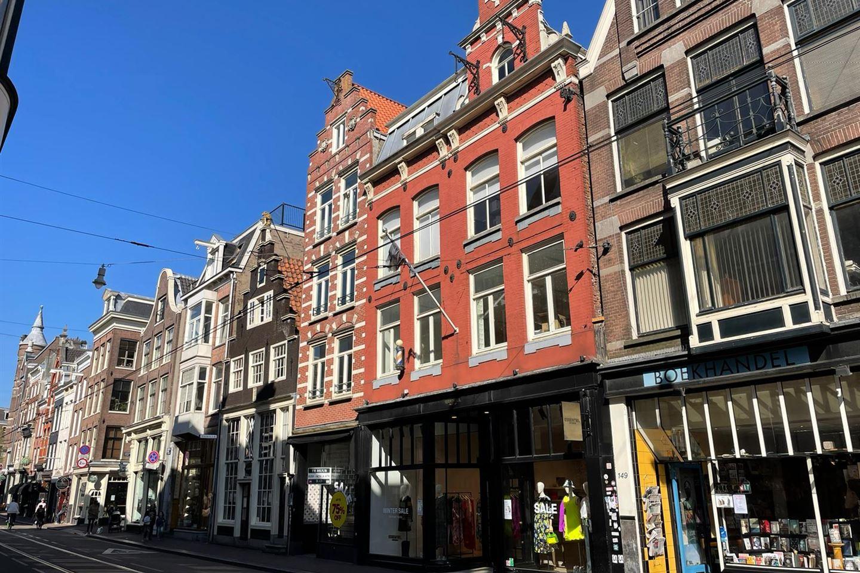Bekijk foto 2 van Utrechtsestraat 145