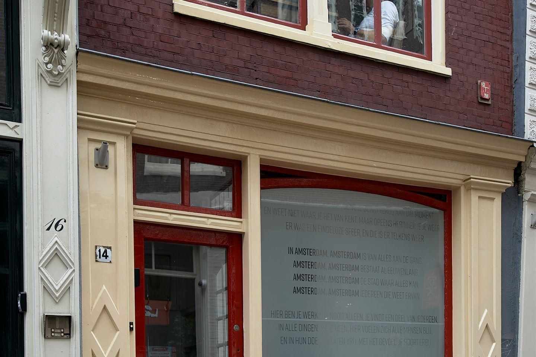 Bekijk foto 2 van Binnen Bantammerstraat 4-14