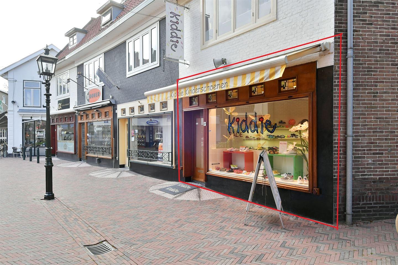 Bekijk foto 1 van Laanstraat 89 D