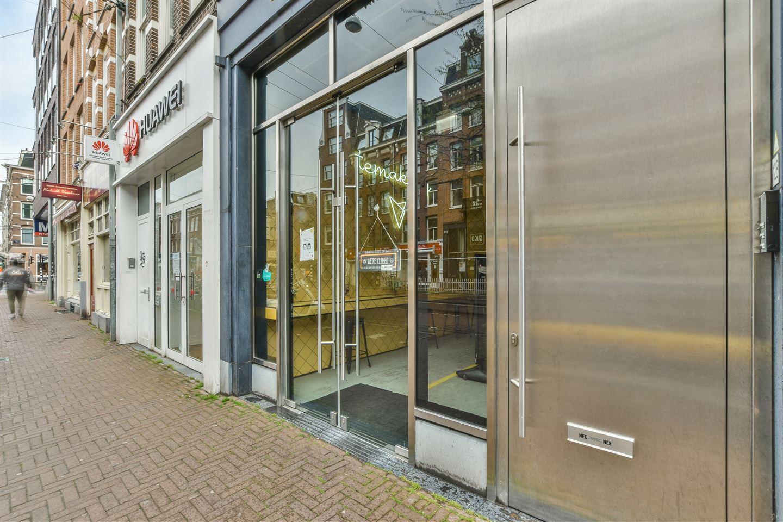 Bekijk foto 4 van Ferdinand Bolstraat 128 I