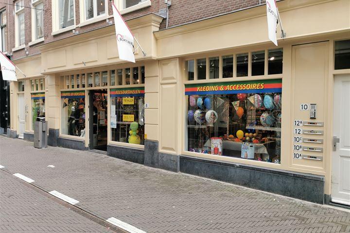 Schoolstraat 8, Den Haag