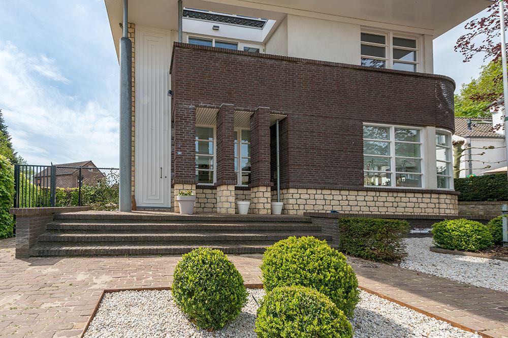 Bekijk foto 4 van Oudenboschstraat 36 D
