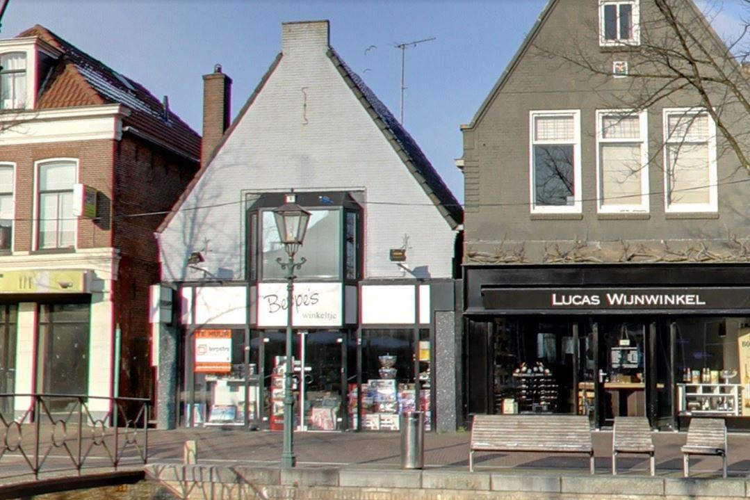 Bekijk foto 2 van Lindegracht 39