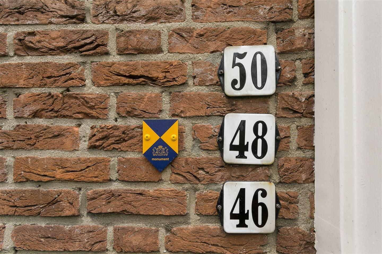View photo 4 of Veldkamp 50