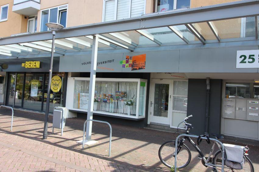 Bekijk foto 1 van van Hogendorplaan 25 A