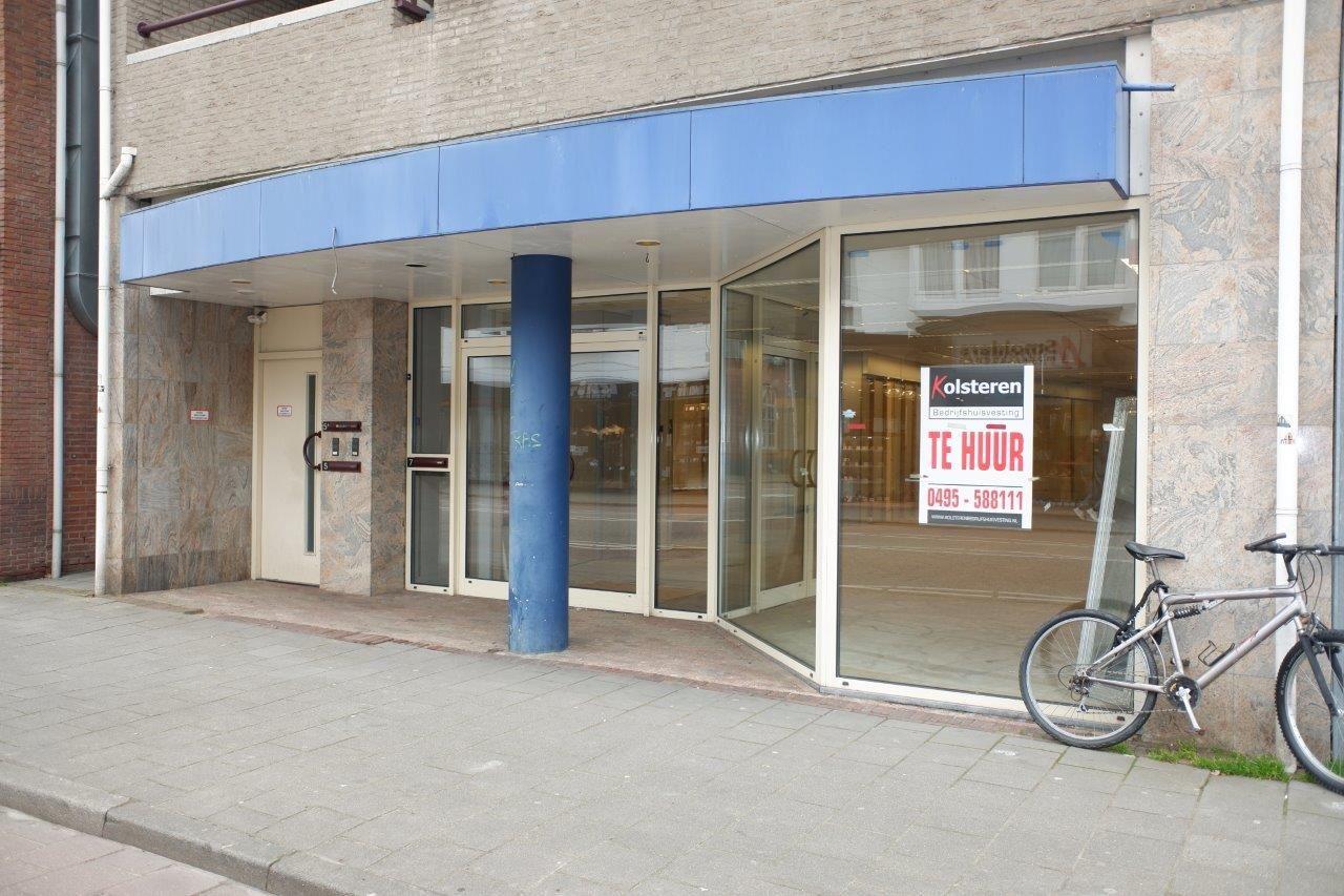 Bekijk foto 2 van Eindhovenseweg 7