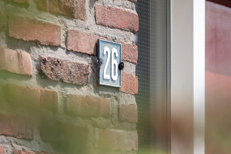 Bekijk foto 2 van van der Duyn van Maasdamstraat 26