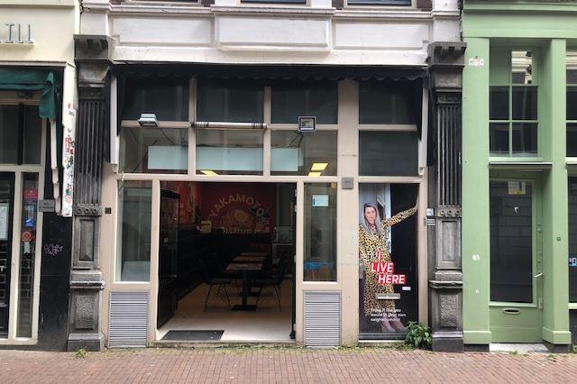 Bekijk foto 1 van Oude Hoogstraat 29