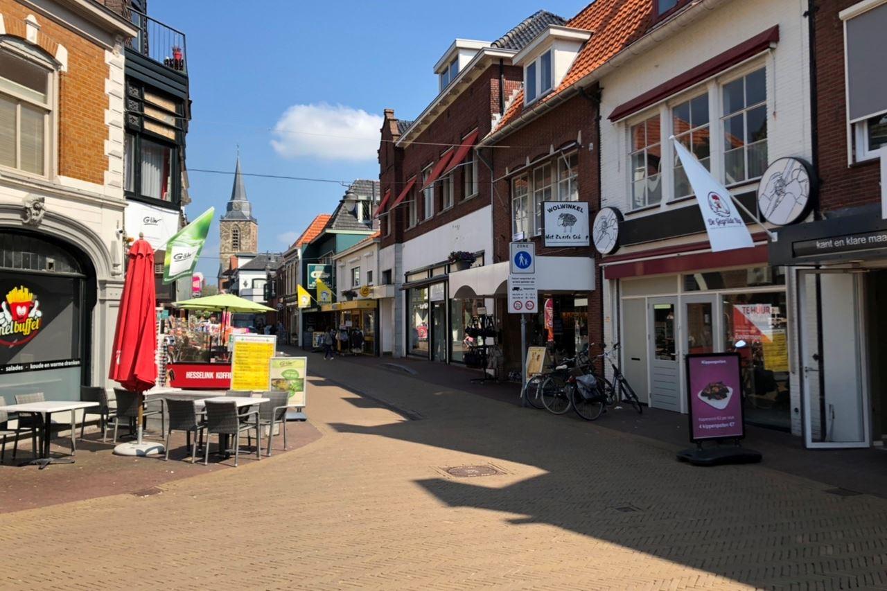 Bekijk foto 2 van Wooldstraat 53
