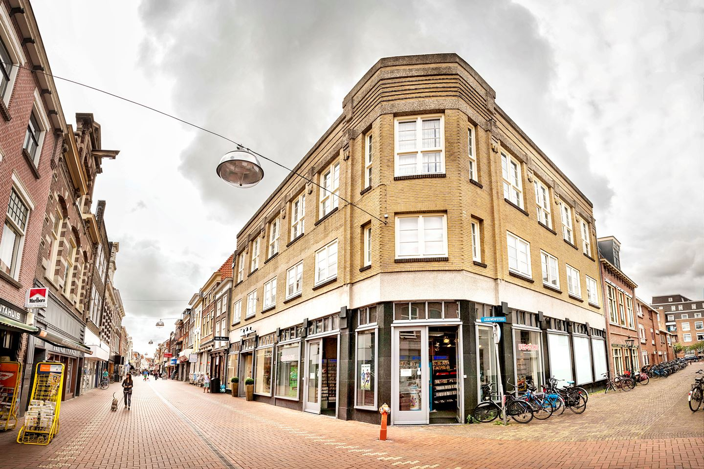 Bekijk foto 1 van Haarlemmerstraat 228