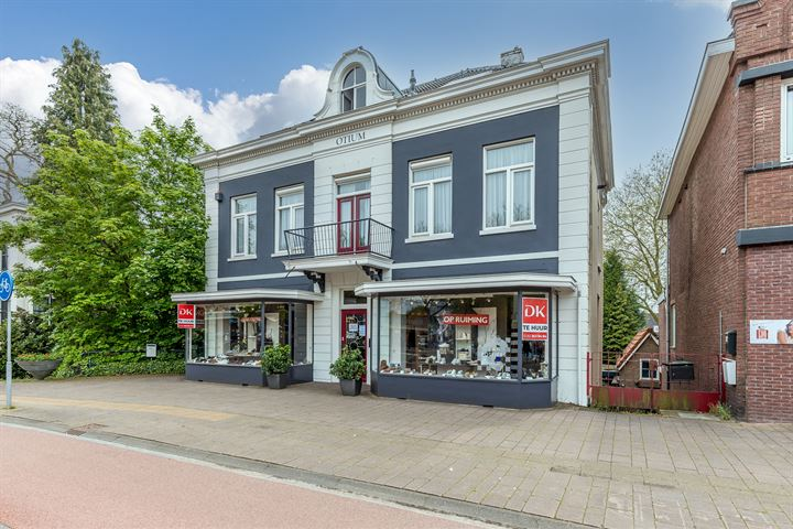 Utrechtseweg 154 A, Oosterbeek