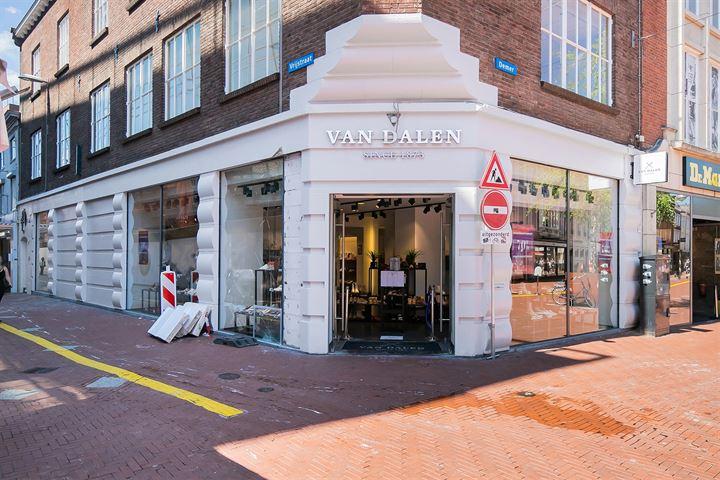 Demer 48, Eindhoven