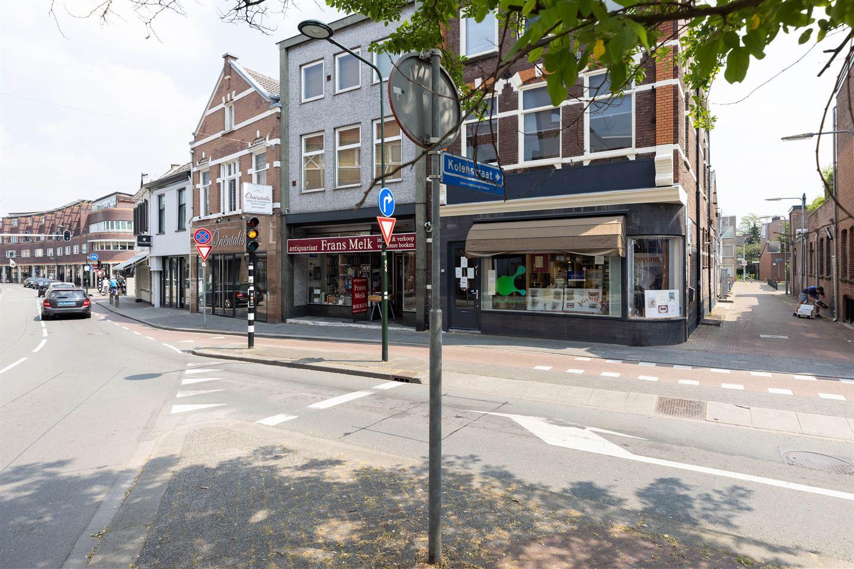 Bekijk foto 2 van Vaartweg 15