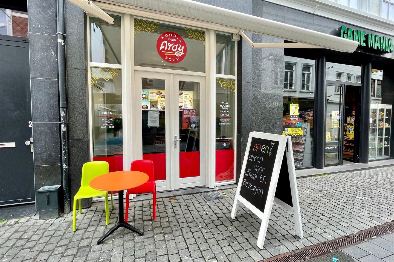 Bekijk foto 2 van Lange Brugstraat 25