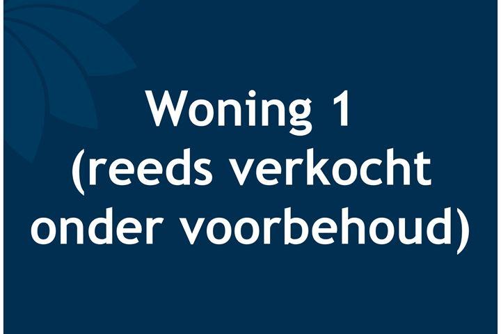 'De Houtzagerij' Woning 1 (Bouwnr. 1)
