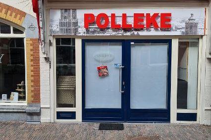 Korte Jansstraat 12, Utrecht