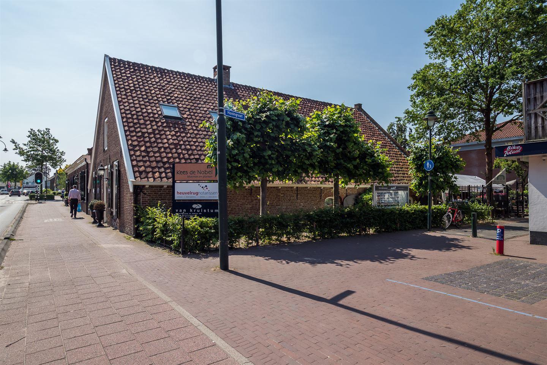 Bekijk foto 5 van Rijksstraatweg 129