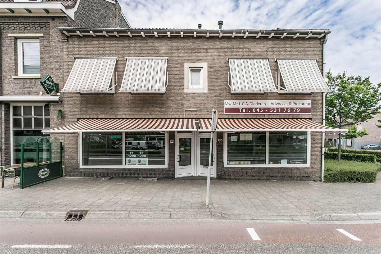 Bekijk foto 1 van Hoogstraat 63