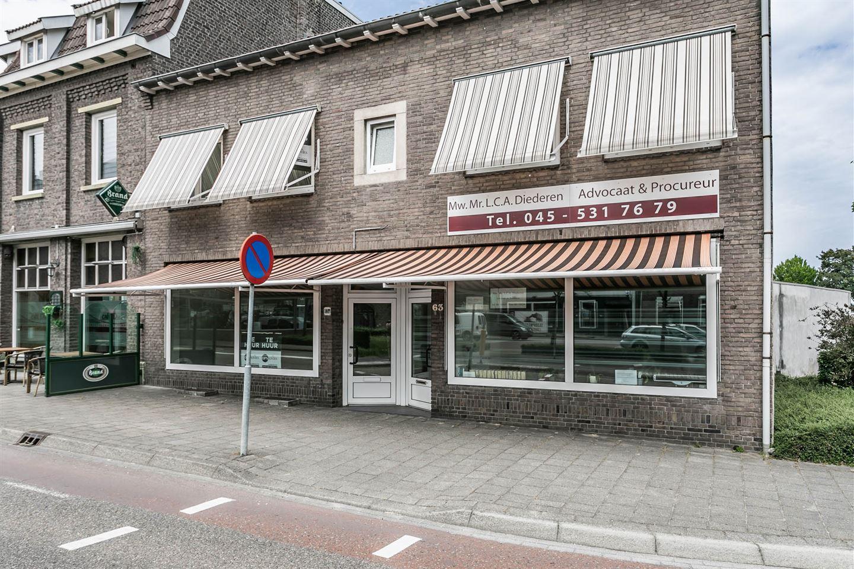Bekijk foto 2 van Hoogstraat 63