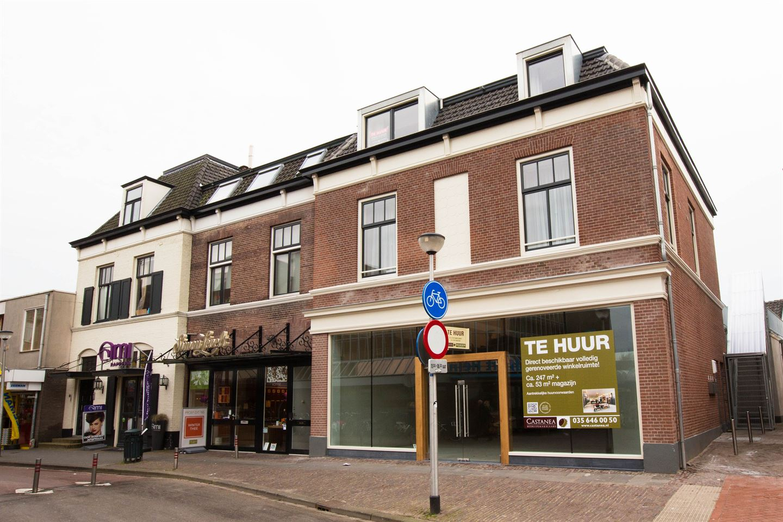 Bekijk foto 1 van Veerstraat 17 c