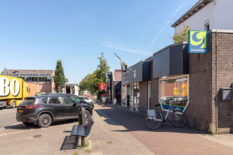 Bekijk foto 2 van Kosterstraat 2